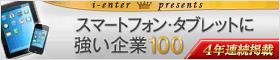 banner01-m1_280_4